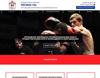 Multi landing page / Promotion company / Регион 150