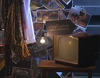 Revolutionaries, but? - TV Program