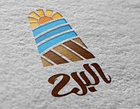 Al Borj Restaurant Logo