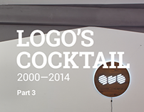 Logo's Cocktail 2000-2014 part 3