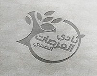 Al-Arasat Health center branding