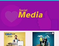sociall media #6