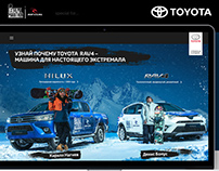 Landing page for Toyota