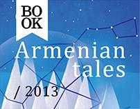 Armenian tales