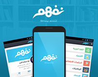"""Nafham Education"" Mobile App."