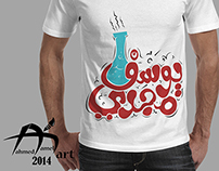 Typography yousef magdy