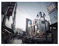 Nippon 日本 ญี่ปุ่น