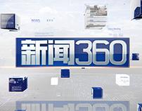 JSTV News 360 Boardcast