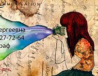 Светлана - Cartão de visitas