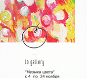 Lo Gallery Moscow - Corporate Identity & Design 2011