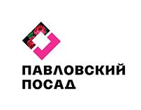 Pavlovsky Posad city branding