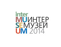 Intermuseum Festival (Moscow 2014)