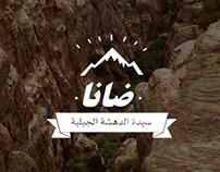 Dhana, Jordan