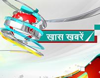 Zee Sangam Newlook 2014