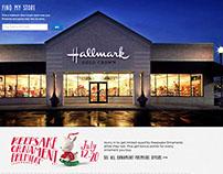 Hallmark.com Halloween Header
