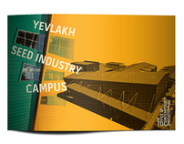 YEVLAKH SEED INDUSTRY CAMPUS BOOK ( TOCA )