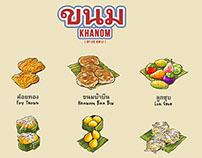 Khanom | ขนม