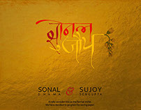 SONAL & SUJOY WEDDING INVITE