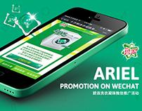 ARIEL Promotion