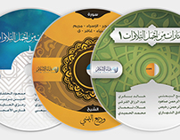 Quran CD Labels