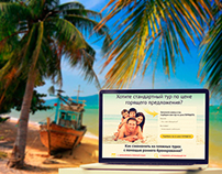 Tropicana – Landing page for travel agency