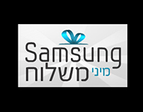 Samsung GALAXY S3 mini Purim campaign