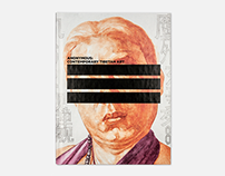 Anonymous: Contemporary Tibetan Art