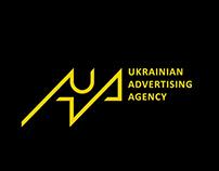 UAA - logo