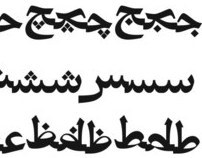 First Distorted Persian Typeface