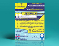 Flyer opening for advice pharmacy
