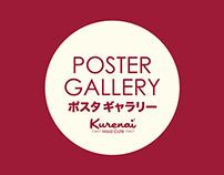 Poster Gallery - Kurenai Maid Café