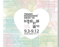 2010 Taiwan Designers' Week