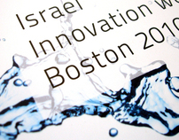 Israel Innovation Weekend Boston 2010