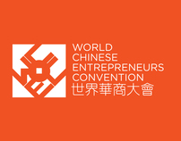 World Chinese Entrepreneurs Convention