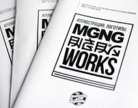MGNG WORKS.
