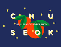 Print design : ROKN New Media Team Chu-Seok(추석)