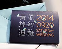 Bluebird of happiness wedding card design