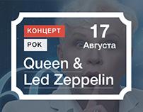 Kupibilet-24.ru