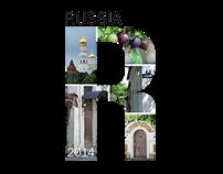 Russia 2014