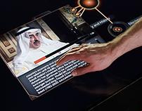 Saudi Arabian Cultural Mission Multitouch Node Viewer