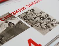 Книга о Норильске
