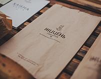 """""""Zhucen"""" bakery identity"""