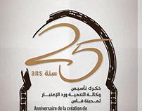 25 ans Anniversaire
