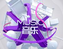 SET ONE Channel Rebranding 2011.