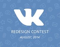 VK.com redesign contest 2014
