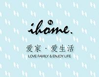 ihome web app logo