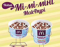 Mi-mi-mini McFlurry
