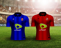 AHLY NEW KIT 2015/2016