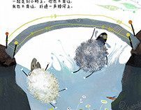 "picture book ""Chinese Nursery Rhymes ""(1)"