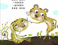 "picture book ""Chinese Nursery Rhymes ""(2)"